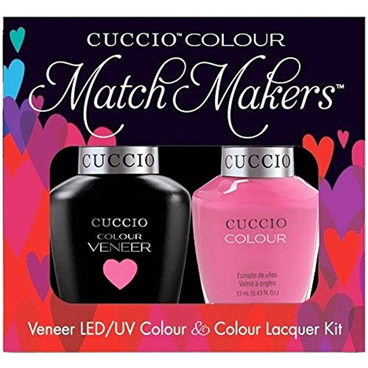 固有の夫婦ドキュメンタリーCuccio MatchMakers Veneer & Lacquer - Pink Cadillac - 0.43oz / 13ml Each