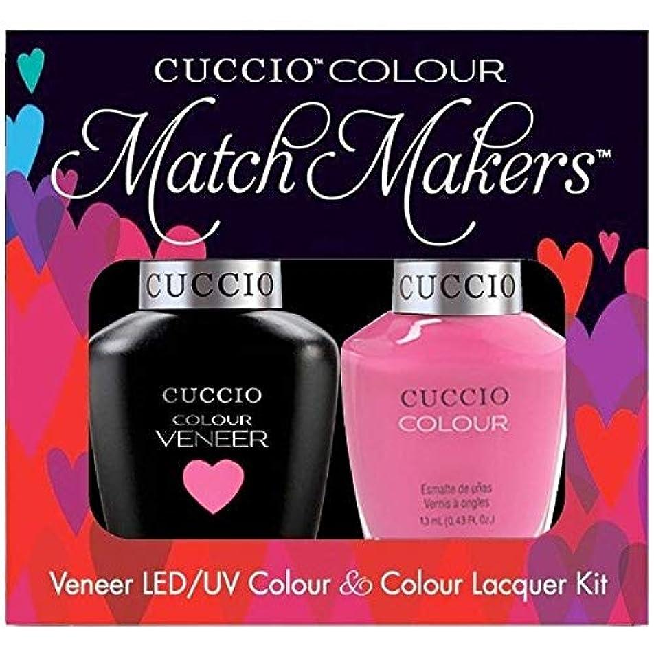 ちょうつがい同情的櫛Cuccio MatchMakers Veneer & Lacquer - Pink Cadillac - 0.43oz / 13ml Each
