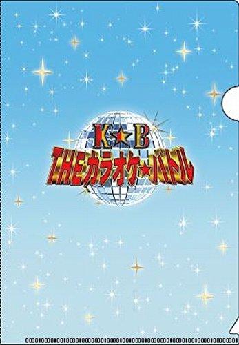 【早期購入特典あり】テレビ東京系「THE カラオケ★バトル」BEST ALBUM(特製クリアファイル付)