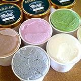 北海道駒ケ岳牛乳のアイスクリームセット【送料込】