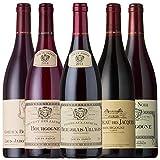 ブルゴーニュ名門ワイナリー「ルイ・ジャド」大人気赤ワイン5本セット 瓶 [ 750ml×5本 ]