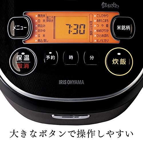 アイリスオーヤマ『銘柄炊きIHジャー炊飯器RC-IE50』