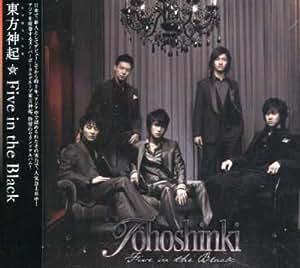Five in the Black (DVD付)
