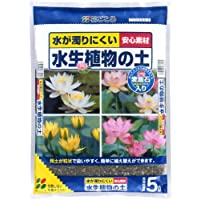 花ごころ 水生植物の土 5l