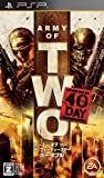 「Army of Two The 40th Day」の画像