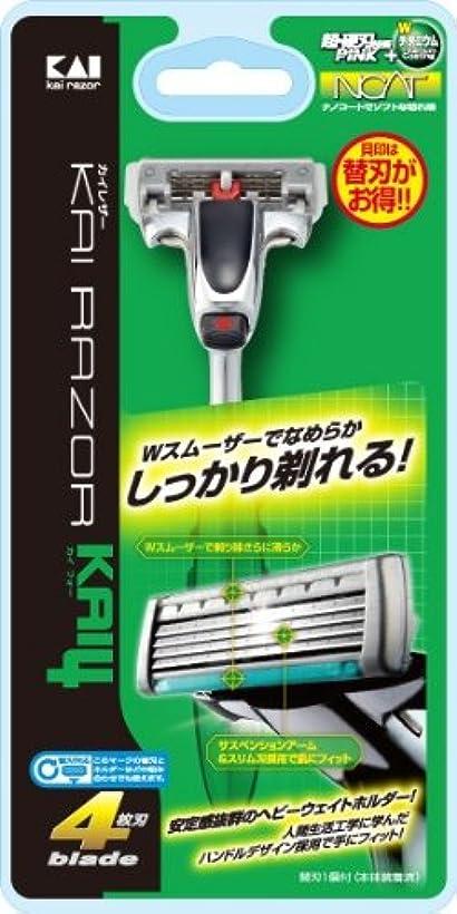 変装した床を掃除する目覚めるカイレザー KAI4ホルダー(替刃1個付き)