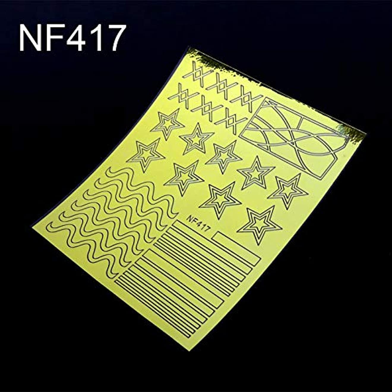ロッド荒れ地本質的にSUKTI&XIAO ネイルステッカー パッケージネイルビニールステッカー不規則なグリッドパターンスタンピングのヒントネイルテンプレート中空ステッカーガイド、Nf417
