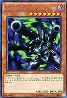 リボルバー・ドラゴン レア 遊戯王 決闘都市編 dp16-jp039