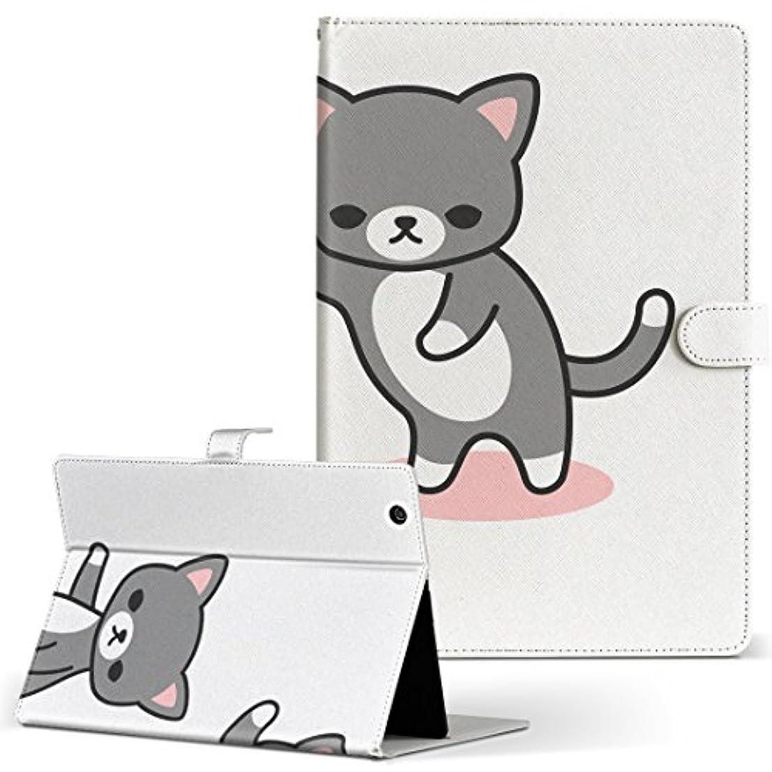 独立してレディ祝うigcase d-01J dtab Compact Huawei ファーウェイ タブレット 手帳型 タブレットケース タブレットカバー カバー レザー ケース 手帳タイプ フリップ ダイアリー 二つ折り 直接貼り付けタイプ 004540 アニマル 猫 キャラクター シンプル