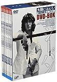 太陽にほえろ! ジーパン刑事編II DVD-BOX