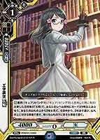 ラクエンロジック/ブースターパック第3弾/BT03/006 工学講究 玉姫 R