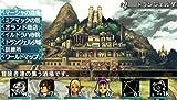 エルミナージュOriginal ~闇の巫女と神々の指輪~(通常版) - PSP 画像