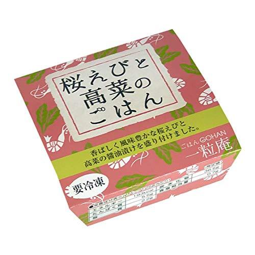 一粒庵 桜えびと高菜のごはん 125g×30個×3ケース 佐賀県唐津産 特別栽培米 夢しずく