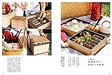 箱詰めもてなしレシピ: 持ち寄り、差し入れ、おもてなし、お弁当、ピクニック、おせちまで 詰めて楽しむ箱詰め料理67品 画像