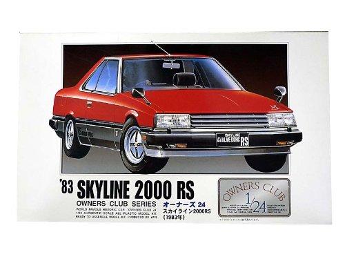1/24 オーナーズ24 No.11 '83 スカイライン 2000ターボRS