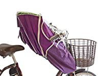 [レイコム]reicom 後付け前用 自転車チャイルドシート レインカバーMINI/パープル
