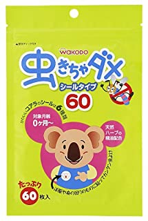 虫きちゃダメ シールタイプ 60枚 (B003L9T0YY) | Amazon price tracker / tracking, Amazon price history charts, Amazon price watches, Amazon price drop alerts