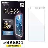 エレコム BASIO4 フィルム 0.33mm 高光沢 [画質を損ねない、驚きの透明感] PM-BAS4FLGG