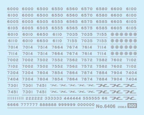 Nゲージ 6406 車両マーク 銀/阪急6000、7000系