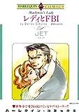 タフガイヒーローセット vol.1 (ハーレクインコミックス)