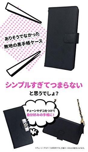手帳型 [Optimus it L-05D] 無地ブラック PU手帳 ブラック 手帳型 スマホケース カード収納付き