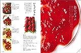 ムラヨシマサユキのジャムの本 画像
