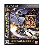 ガンダム無双2 GUNDAM 30th ANNIVERSARY COLLECTION - PS3