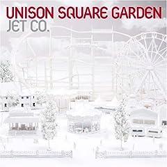 UNISON SQUARE GARDEN「アイラブニージュー」のCDジャケット