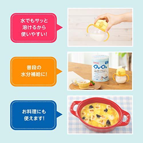 『和光堂 フォローアップミルク ぐんぐん 粉ミルク [満9ヶ月頃から3歳頃] 830g×2缶 ベビーミルク (おまけ付き)』の3枚目の画像