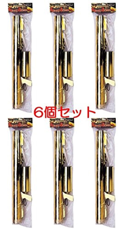 ゴールデンバズーカ(弾2ケ付) × 6個セット