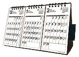 2022年 トライエックス 卓上3か月スケジュール カレンダー 卓上 CL-646