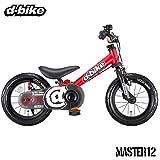 アイデス (ides) D-Bikemaster (ディーバイクマスター) 12インチ レッド ペダル 簡単着脱 バランスバイク 自転車 レッド
