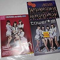 AKB48 3冊セット TSUTAYA on IDOL ツタヤオンアイドル 総選挙ポスター TOWER PLUS+ タワープラス MC ミューズクリップ