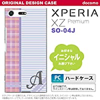 SO04J スマホケース Xperia XZ Premium ケース エクスペリア XZ プレミアム イニシャル チェック・ボーダー 紫 nk-so04j-1601ini M