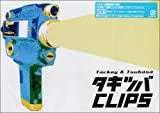 タッキー&翼 タキツバCLIPS [DVD] 画像