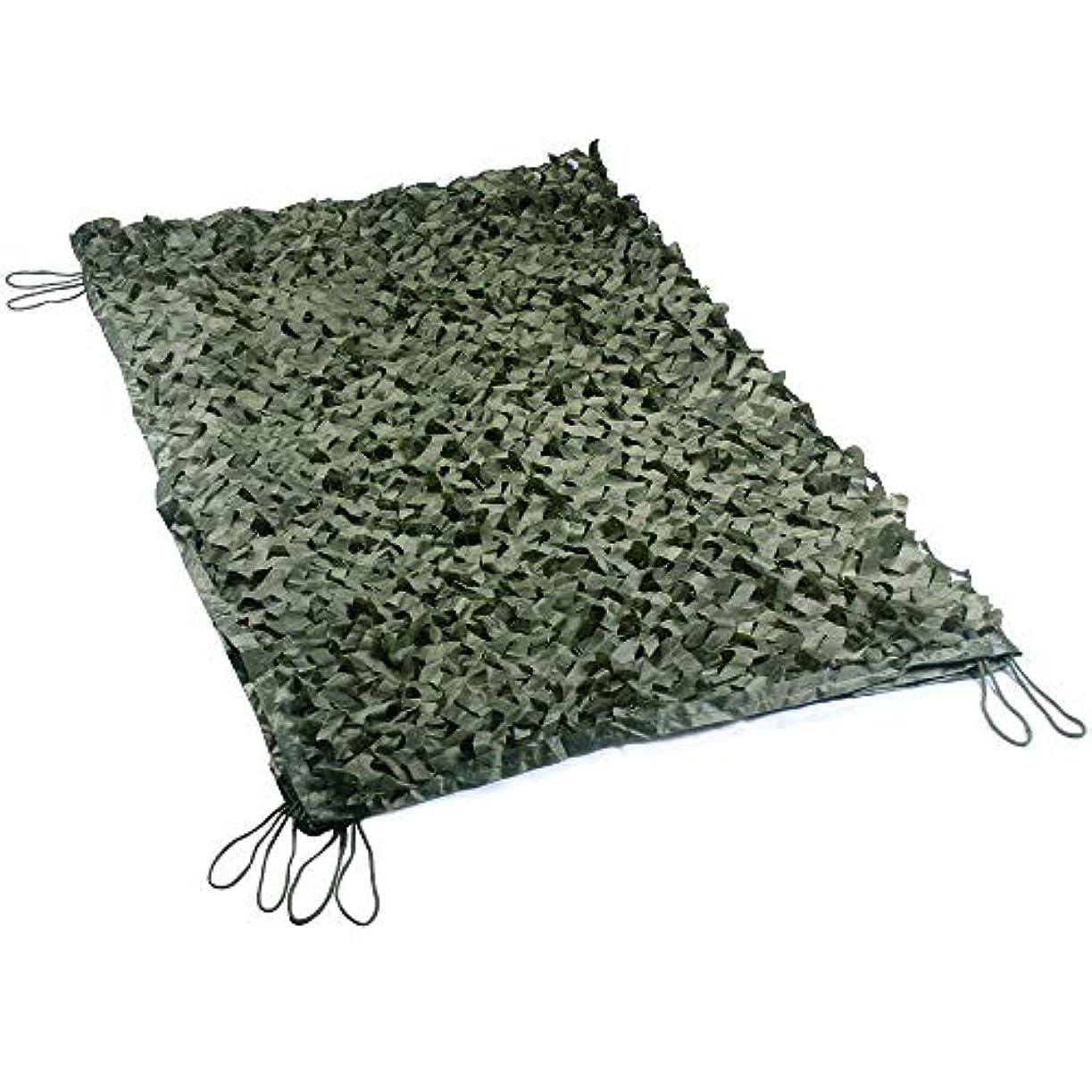 ちょっと待って芸術最愛のグリーンジャングル迷彩ネット、日除け日焼け止め日焼け止め日除けカモフラージュ帆ネット用バルコニー車の植物カバー2×3メートル3×5メートル複数サイズ (Size : 8*8M)