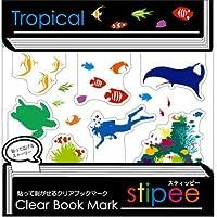 スィンク PlasticArts stipee スティッピー カラートロピカル ANB-015