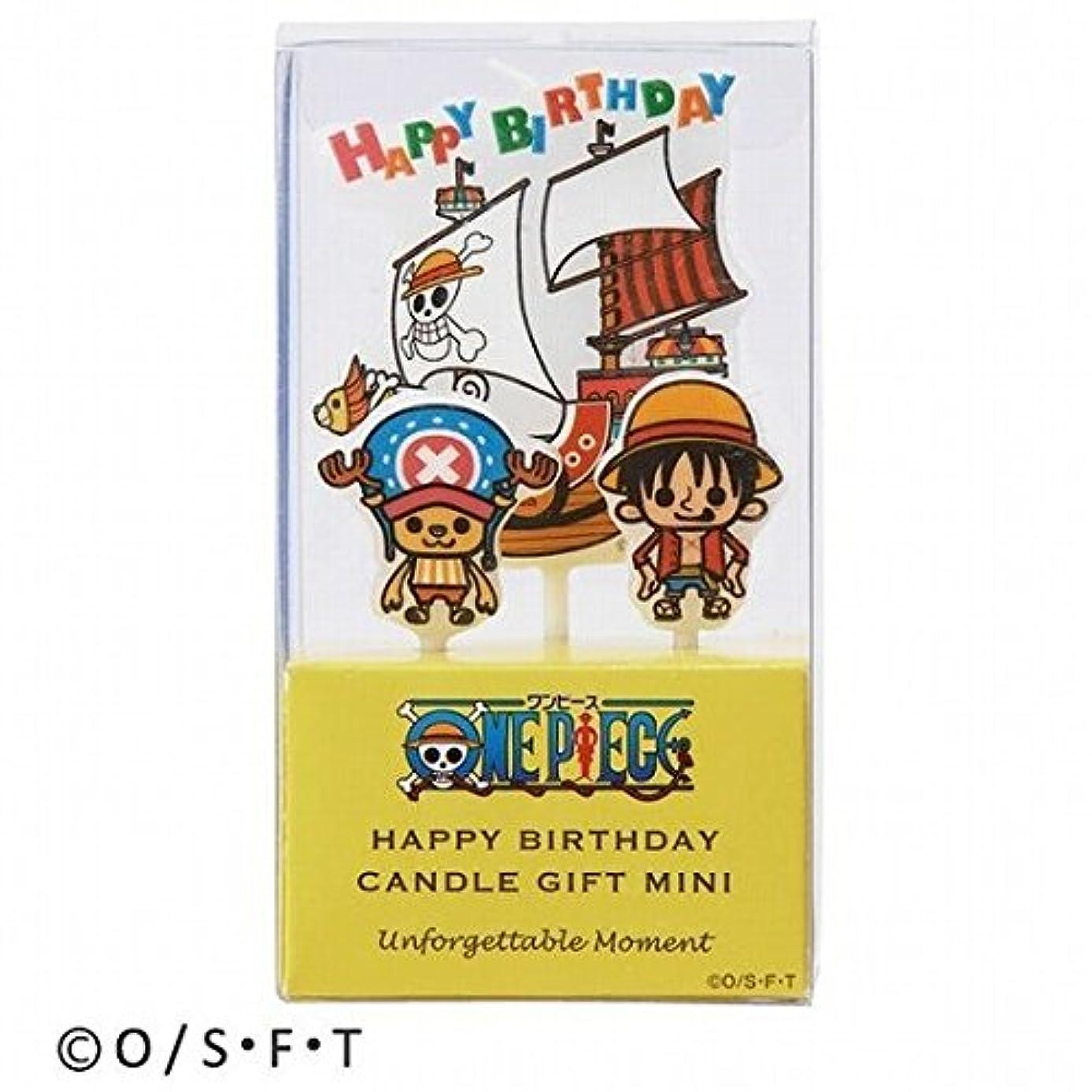 船外怖い思われるkameyama candle(カメヤマキャンドル) ワンピースキャンドルギフトミニ 「 ハッピーバースデー 」(55360010)