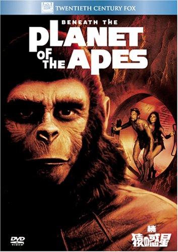 続・猿の惑星 (ベストヒット・セレクション) [DVD]の詳細を見る