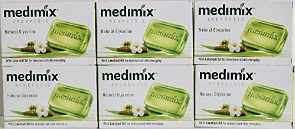 家どれ物質medimix メディミックス ナチュラルグリセリ(旧商品名クラシックライトグリーン)125g