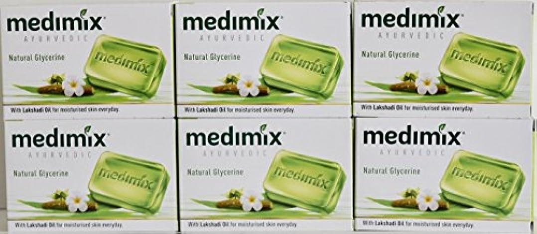 権威調査端medimix メディミックス ナチュラルグリセリ(旧商品名クラシックライトグリーン)125g