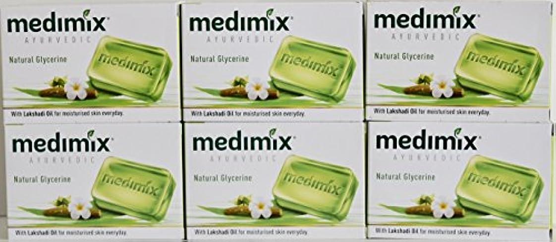 風が強い縁石ボランティアmedimix メディミックス ナチュラルグリセリ(旧商品名クラシックライトグリーン)125g