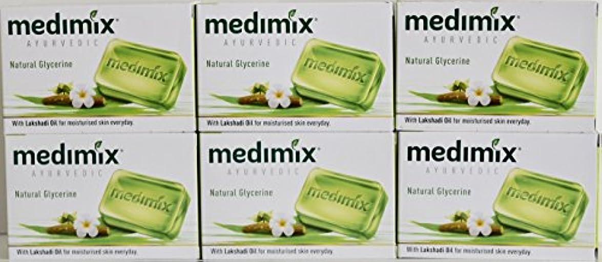 要件ギャザー厄介なmedimix メディミックス ナチュラルグリセリ(旧商品名クラシックライトグリーン)125g