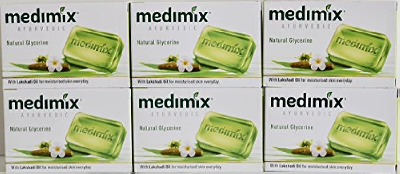 テスト抑圧実装するmedimix メディミックス ナチュラルグリセリ(旧商品名クラシックライトグリーン)125g