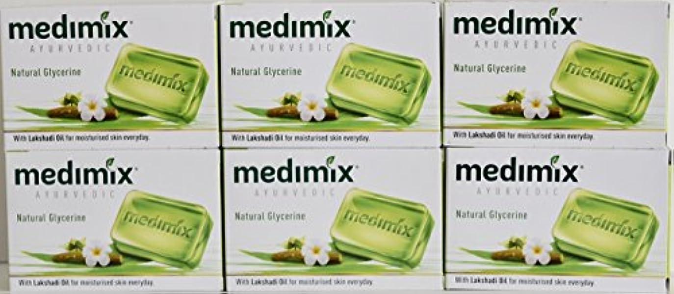 ロケーション物思いにふけるあるmedimix メディミックス ナチュラルグリセリ(旧商品名クラシックライトグリーン)125g