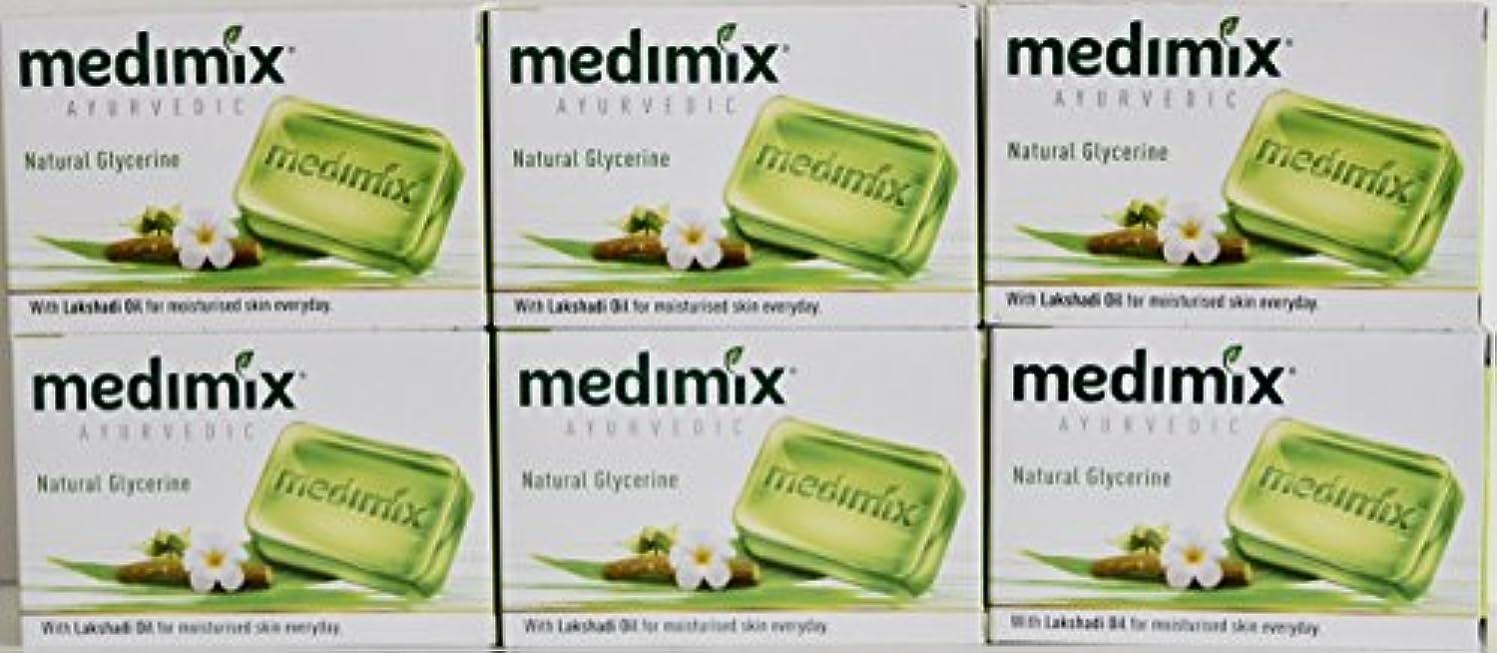 一晩あいまいな盆地medimix メディミックス ナチュラルグリセリ(旧商品名クラシックライトグリーン)125g