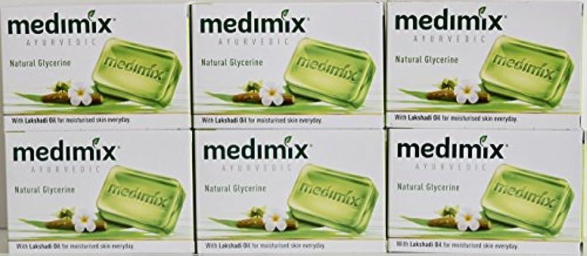 隣接する材料優しいmedimix メディミックス ナチュラルグリセリ(旧商品名クラシックライトグリーン)125g