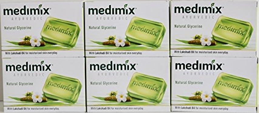 水曜日ガチョウ選択するmedimix メディミックス ナチュラルグリセリ(旧商品名クラシックライトグリーン)125g