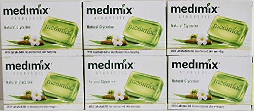 ペダル不名誉な超えるmedimix メディミックス ナチュラルグリセリ(旧商品名クラシックライトグリーン)125g