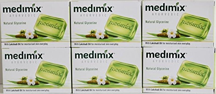 士気寝室費やすmedimix メディミックス ナチュラルグリセリ(旧商品名クラシックライトグリーン)125g